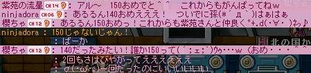 b0069938_21485988.jpg