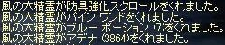 e0064647_1404848.jpg