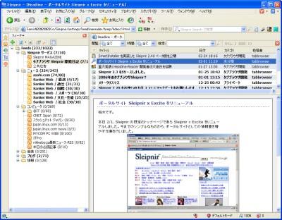 f0093348_1053217.jpg