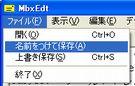 f0066555_14345415.jpg