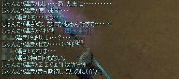 f0088869_2010857.jpg