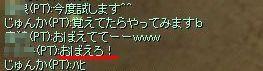 f0088869_20113825.jpg