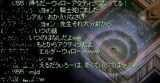 f0050570_2210485.jpg