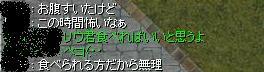 f0050570_2284657.jpg