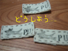 e0058289_23103430.jpg
