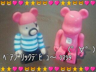 カミングスーンTV★_c0038092_1451588.jpg