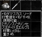 d0045692_12484039.jpg
