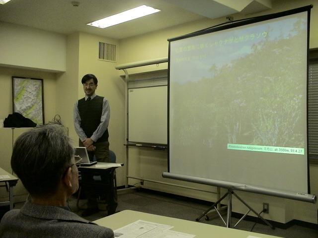 「雲南のシャクナゲとサクラソウ」という講演会が開催された_d0027795_22485474.jpg