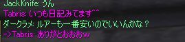 c0022896_21554429.jpg