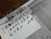 f0065199_2218851.jpg