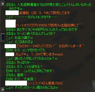 f0089303_83396.jpg