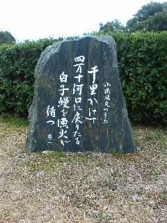 四万十川短歌大会_a0050405_6202685.jpg