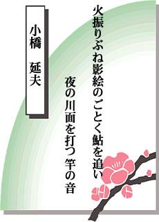 四万十川短歌大会_a0050405_6211838.jpg