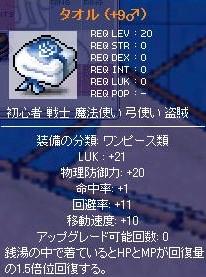 d0048007_1552953.jpg