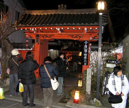 京都・東山花灯路3_e0048413_23494056.jpg
