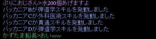f0029614_1519065.jpg