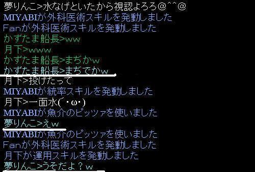 f0029614_15234884.jpg