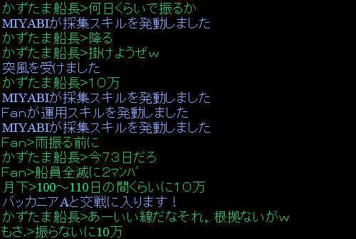 f0029614_1535010.jpg