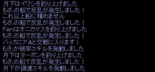 f0029614_514979.jpg
