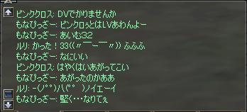 b0056117_8151818.jpg