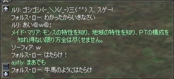 b0056117_90285.jpg