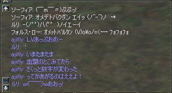b0056117_910172.jpg