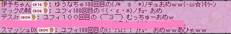 e0036827_12113076.jpg