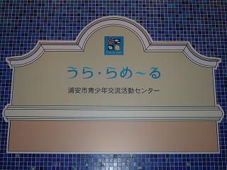 f0019727_19618.jpg