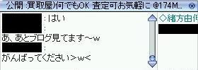 e0042532_1351250.jpg