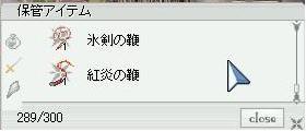 e0083733_12271140.jpg