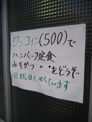 b0036636_21565761.jpg