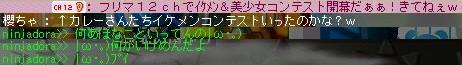 b0069938_2224327.jpg