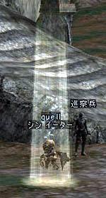 b0067948_17211436.jpg