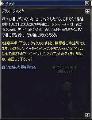 b0067948_17235080.jpg