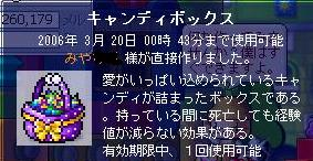 e0020055_18302488.jpg