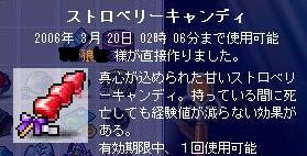 e0020055_20505691.jpg
