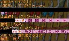 e0091363_194732100.jpg