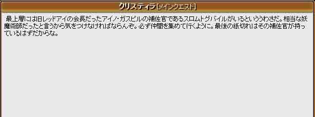 f0016964_133865.jpg
