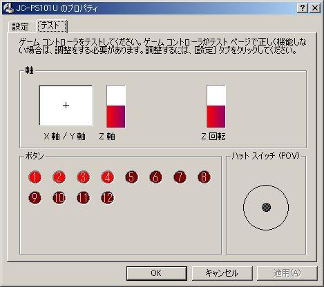 c0004568_2228044.jpg