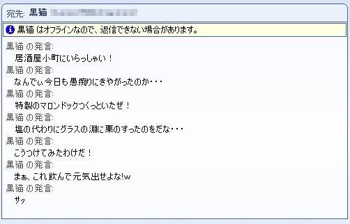 f0031674_12304270.jpg