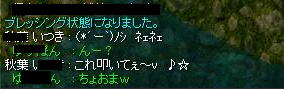 e0065378_1123433.jpg