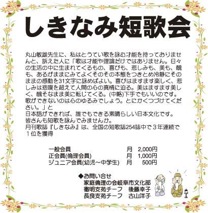 f0032780_18164314.jpg