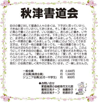 f0032780_1817217.jpg