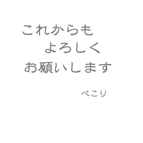 f0091183_0533477.jpg