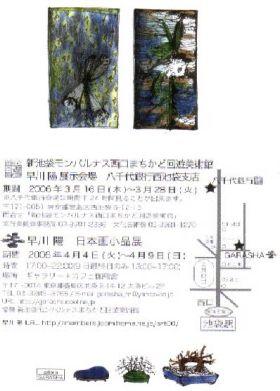 f0035084_2255182.jpg
