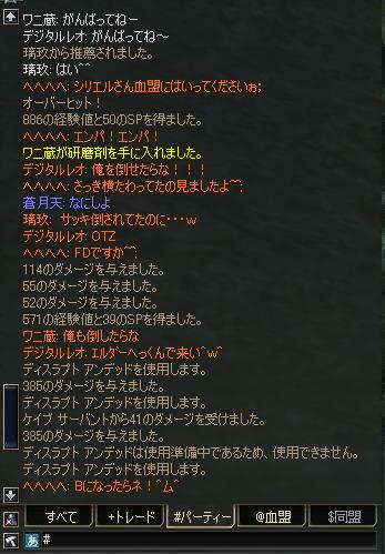 f0045687_22442140.jpg