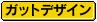 ……_| ̄|○_f0077493_14431411.jpg