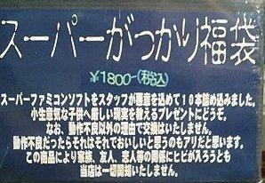 b0068197_19555532.jpg