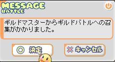 b0027699_6131046.jpg
