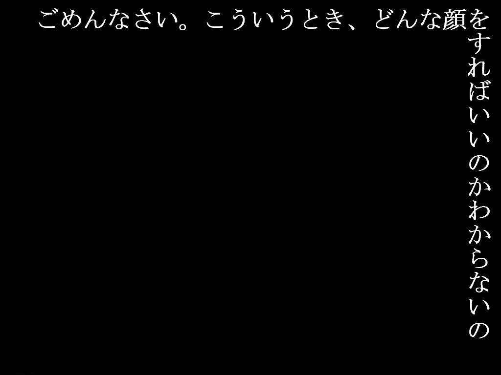 b0061007_18451421.jpg